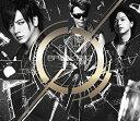 【楽天ブックスならいつでも送料無料】0-ZERO- (初回限定盤B CD+DVD) [ BREAKERZ ]