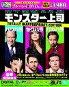 【送料無料】モンスター上司 ブルーレイ&DVDセット【Blu-ray】 [ ジェイソン・ベイトマン ]