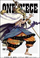 【送料無料】ONE PIECE Log Collection GOD 【初回生産限定】