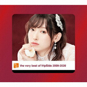 the very best of fripSide 2009-2020 (初回限定盤 2CD+Blu-ray)