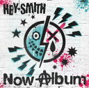 Now Album [ Hey-SMITH ]