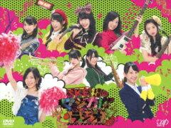 【送料無料】SKE48のマジカル・ラジオ3 DVD-BOX 【初回限定豪華版】 [ SKE48 ]