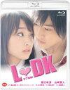 LDK 【Blu-ray】 [ 剛力彩芽 ]