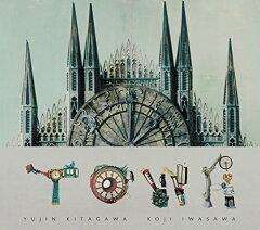 TOWA (初回限定盤 COMPLETE BOX) [ ゆず ]