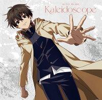 【楽天ブックス限定先着特典】鬼頭明里1stミニアルバム「Kaleidoscope」【アニメ盤】(A4クリアファイル)