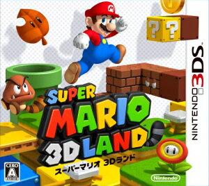【送料無料】スーパーマリオ3Dランド