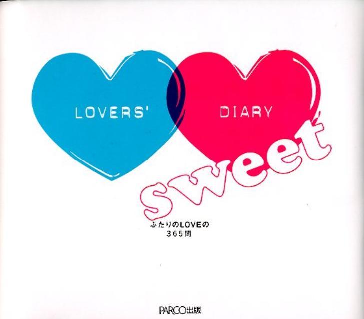LOVERS'DIARY sweet画像
