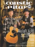 アコースティック・ギター・ブック(38)