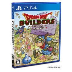 ドラゴンクエストビルダーズ アレフガルドを復活せよ PS4版
