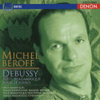 デンオン・クラシック・ベスト100::ドビュッシー:ベルガマスク組曲 アラベスク/夢、他 [ ミシェル・ベロフ ]