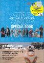 【楽天ブックスならいつでも送料無料】STAR WARS THE FORCE AWAKENS SPECIAL BOOK BB-8