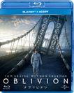 オブリビオン ブルーレイ&サントラ・ショートエディションCD(eCOPY付き) 【初回生産限定】【Blu-ray】