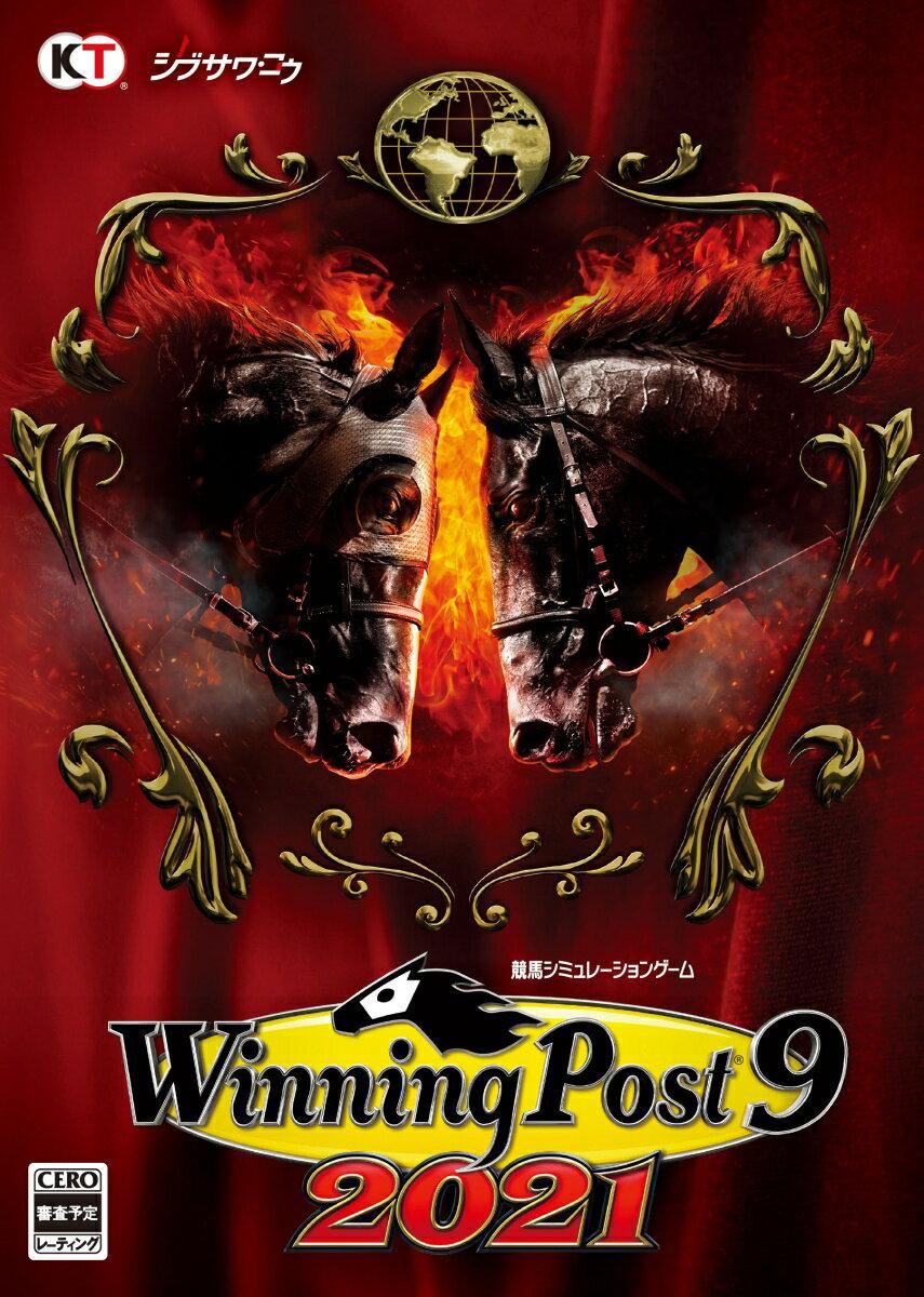 【特典】Winning Post 9 2021 Windows版(【早期特典】歴代個性派逃げ馬 購入権セット 全5頭)