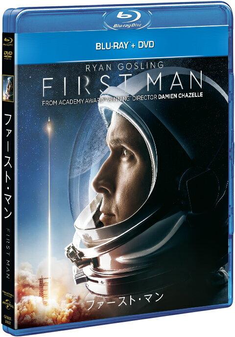 ファースト・マン ブルーレイ+DVD【Blu-ray】