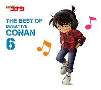 名探偵コナン テーマ曲集6 〜THE BEST OF DETECTIVE CONAN 6〜