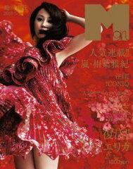 【送料無料】M girl 2010SS