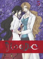 【送料無料】【アニメDVD ポイント3倍対象0810】BLOOD-C 5【Blu-ray】