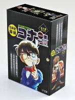 日本史探偵コナン・シーズン2 全6巻セット(化粧箱入り)
