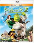シュレック2 ブルーレイ&DVD<2枚組>