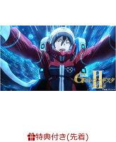 【先着特典】劇場版『Gのレコンギスタ II』「ベルリ 撃進」 Blu-ray特装限定【Blu-ray】(形部一平描き下ろしミニ色紙)