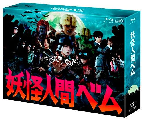 妖怪人間ベムBlu-ray BOX【Blu-ray】画像