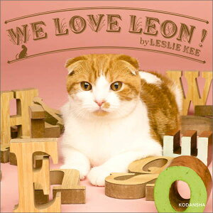 WE LOVE LEON! by LESLIE KEE [ レスリー・キー ]