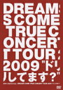 "20th Anniversary DREAMS COME TRUE CONCERT TOUR 2009 ""ドリしてます? [ DREAMS COME TRUE ]"