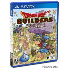 ドラゴンクエストビルダーズ アレフガルドを復活せよ PS Vita版
