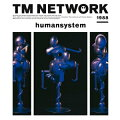 humansystem(Blu-spec CD2)