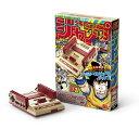 1位:ニンテンドークラシックミニ ファミリーコンピュータ 週刊少年ジャンプ創刊50周年記念バージョン