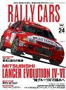 RALLY CARS(Vol.24) MITSUBISHI LANCER EVOLUTION 4- (SAN-EI MOOK)