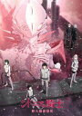 TVアニメ「シドニアの騎士 第九惑星戦役」オリジナルサウンド...
