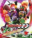 仮面ライダーOOO Volume 9【Blu-ray】 [ 渡部秀 ]