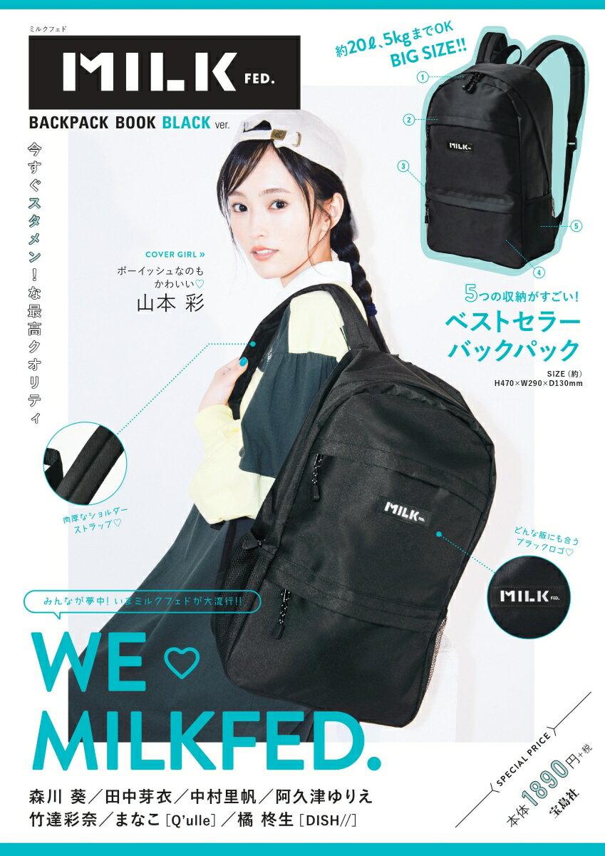 ファッション・美容, ファッション MILKFED BACKPACK BOOK BLACK ver