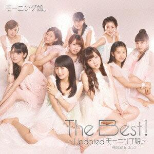 【送料無料】The Best!〜Updated モーニング娘。〜(初回生産限定盤 CD+DVD) [ モーニング娘。 ]