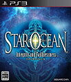 スターオーシャン5 - Integrity and Faithlessness - PS3版の画像