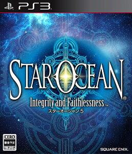 スターオーシャン5 - Integrity and Faithlessness - PS3版