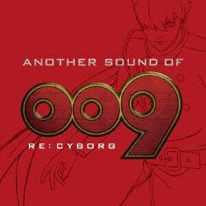 【送料無料】ANOTHER SOUND OF 009 RE:CYBORG [ (アニメーション) ]
