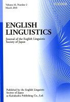 ENGLISH LINGUISTICS(Volume 34,Numbe)