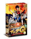 世界の果てまでイッテQ! 10周年記念 DVD BOX-RED [ 内村光良 ]