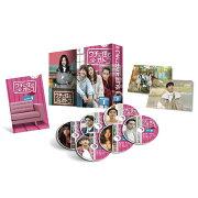 ウチに住むオトコ DVD BOX-1