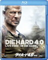 ダイ・ハード 4.0<特別版>【Blu-ray】