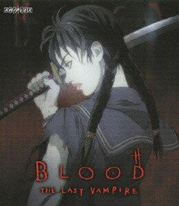 BLOOD THE LAST VAMPIRE【Blu-ray】画像