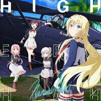 Higher's High (期間生産限定盤 CD+Blu-ray)