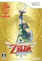 ゼルダの伝説 スカイウォードソード(スペシャルCD付き)の画像