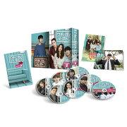 ウチに住むオトコ DVD BOX-2
