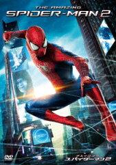 【楽天ブックスならいつでも送料無料】アメイジング・スパイダーマン2 [ アンドリュー・ガーフ...