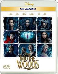 【楽天ブックスならいつでも送料無料】イントゥ・ザ・ウッズ MovieNEX【Blu-ray】