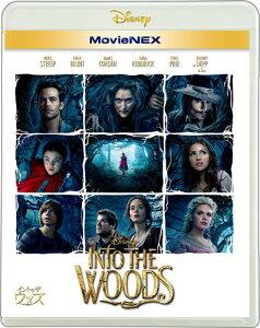 イントゥ・ザ・ウッズ MovieNEX【Blu-ray】