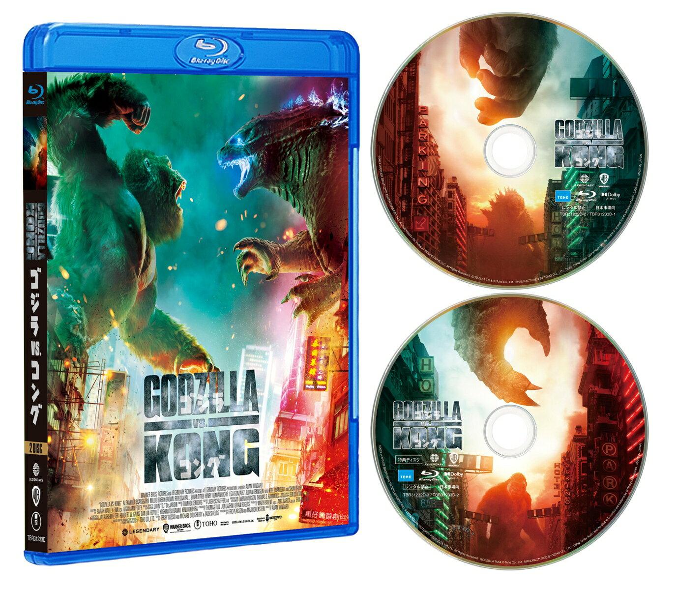 ゴジラvsコング Blu-ray2枚組【Blu-ray】